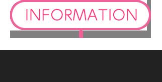 INFORMATION トピックス